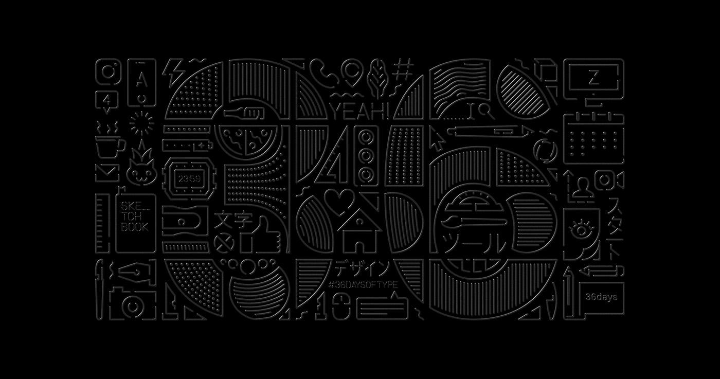 36 Days of Type — Identity by Noem9 Studio - Creative Work - $i