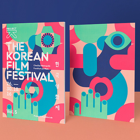 Project K 2016 Festival Design