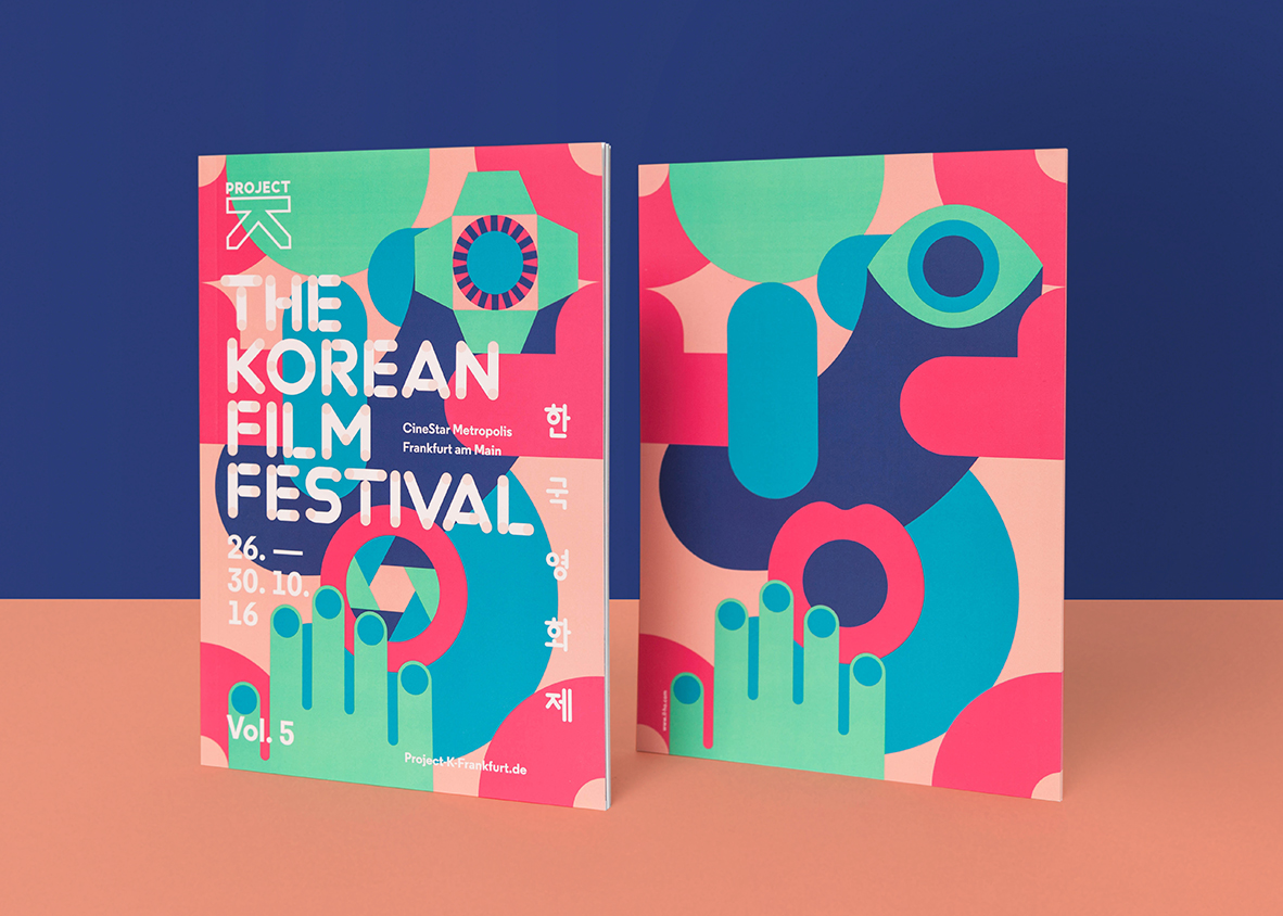Project K 2016 Festival Design by Il-Ho Jung — design, interactive & motion - Creative Work