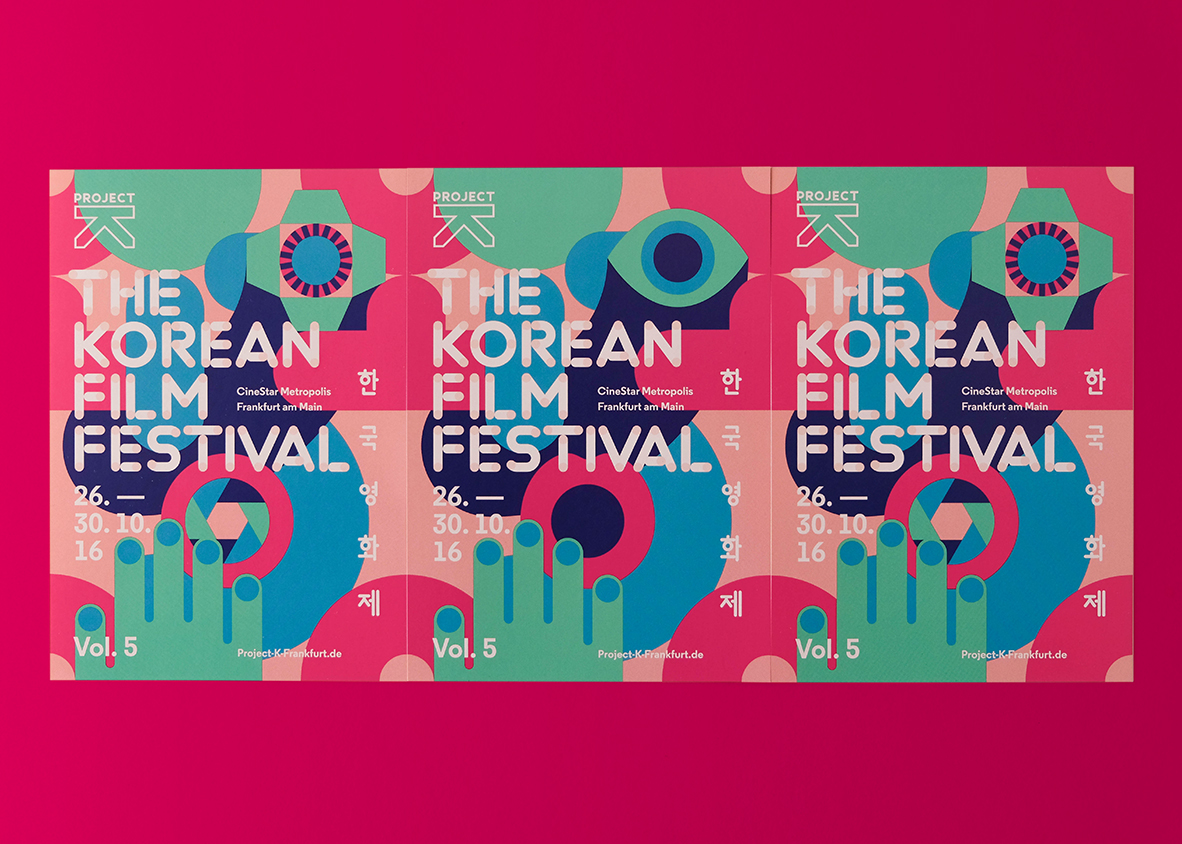 Project K 2016 Festival Design by Il-Ho Jung — design, interactive & motion - Creative Work - $i