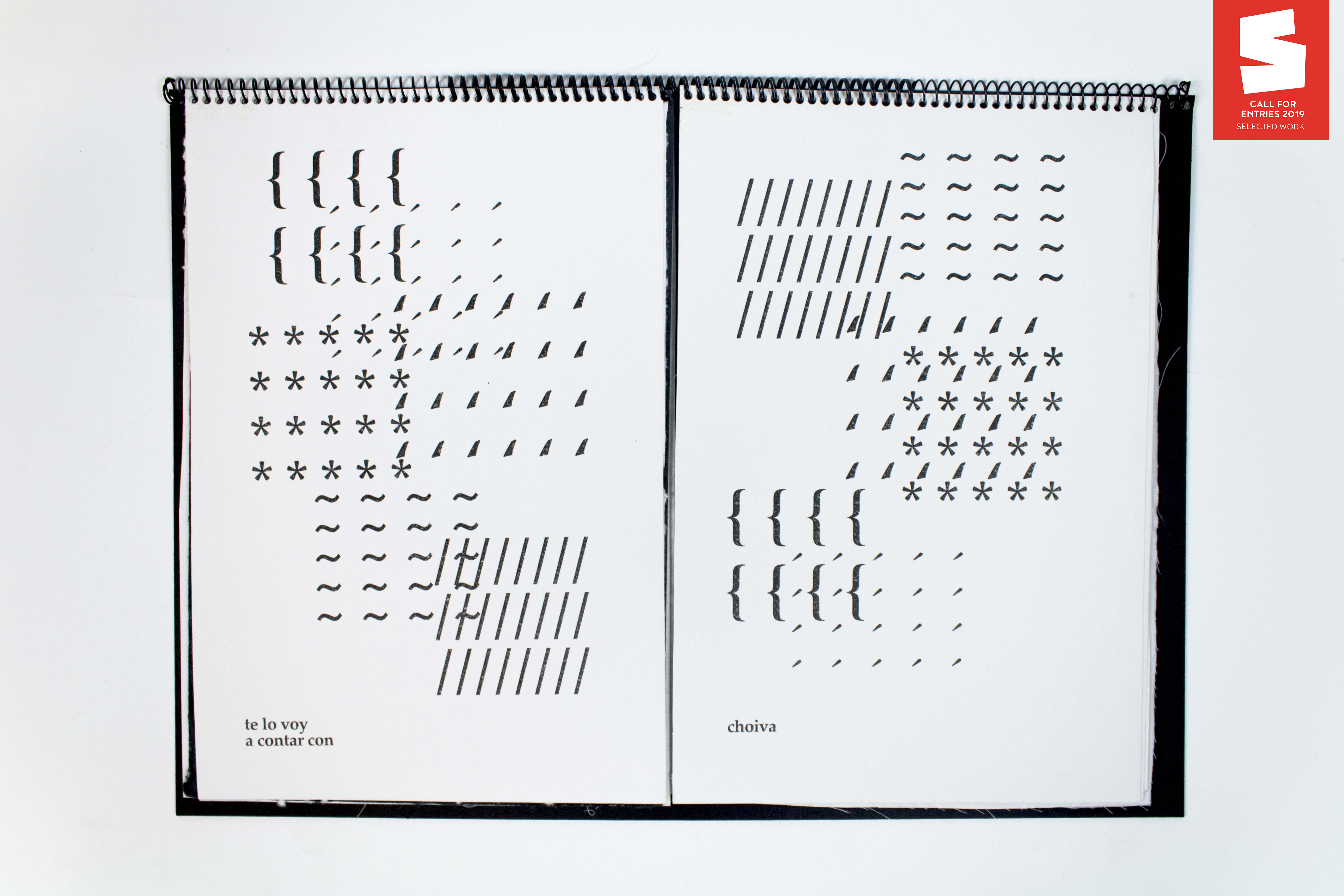 Te lo voy a contar con... 'choiva' by Natalia Lareo Rodríguez - Creative Work