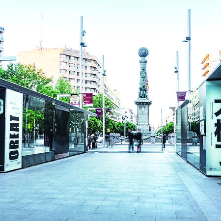 Zaragoza excites with the tram