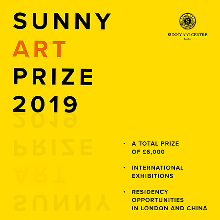 Sunny Art Prize 2019: Call For Artists