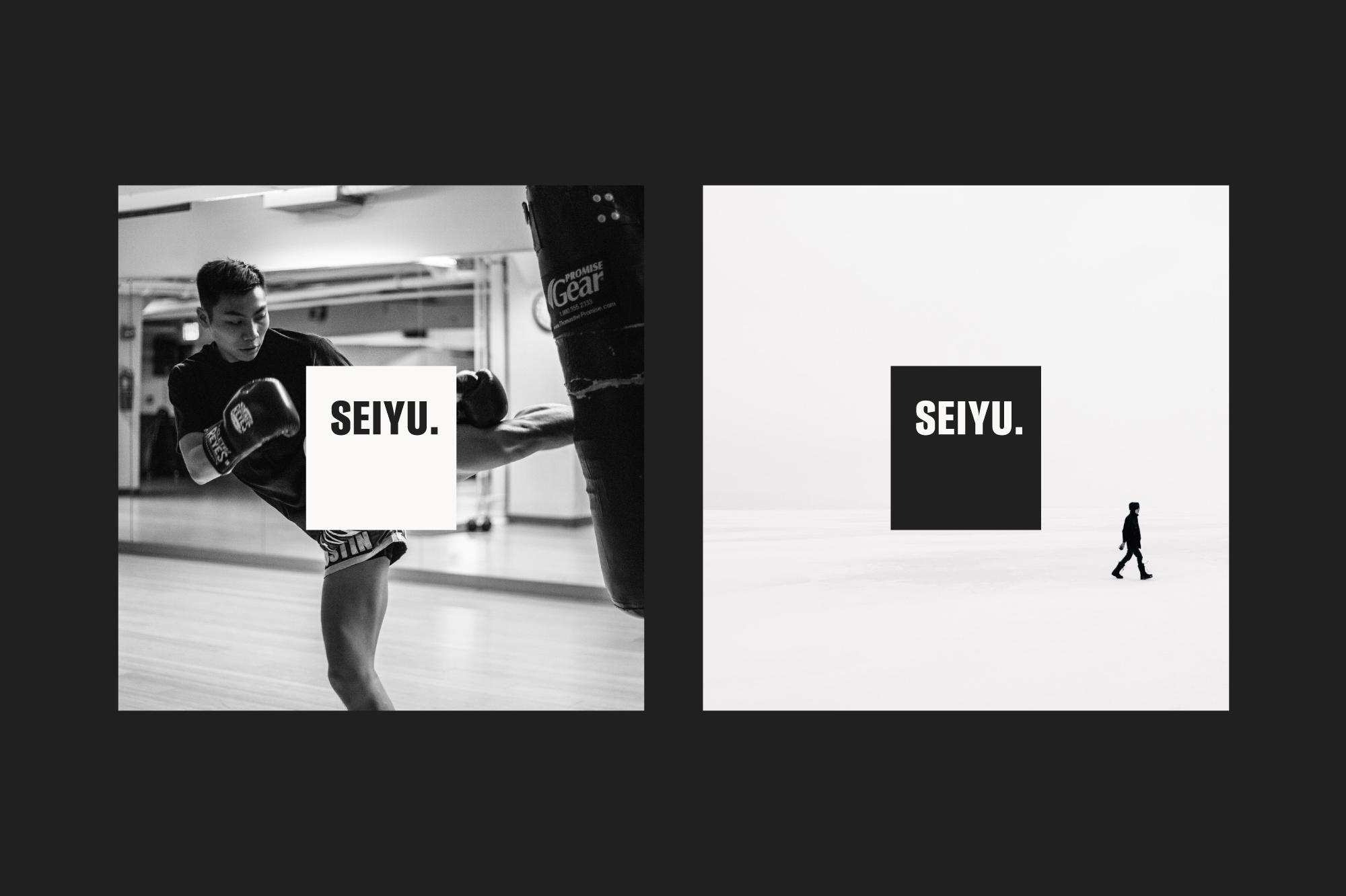 SEIYU  by azul recreo - Creative Work