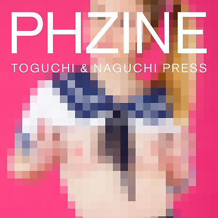 PHZINE project