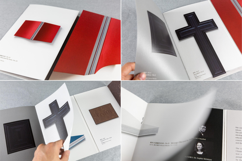 "Brochure of ""Intertextuality - HANG Chunhui Solo Exhibition"" by Sung, Di-Yen - Creative Work - $i"