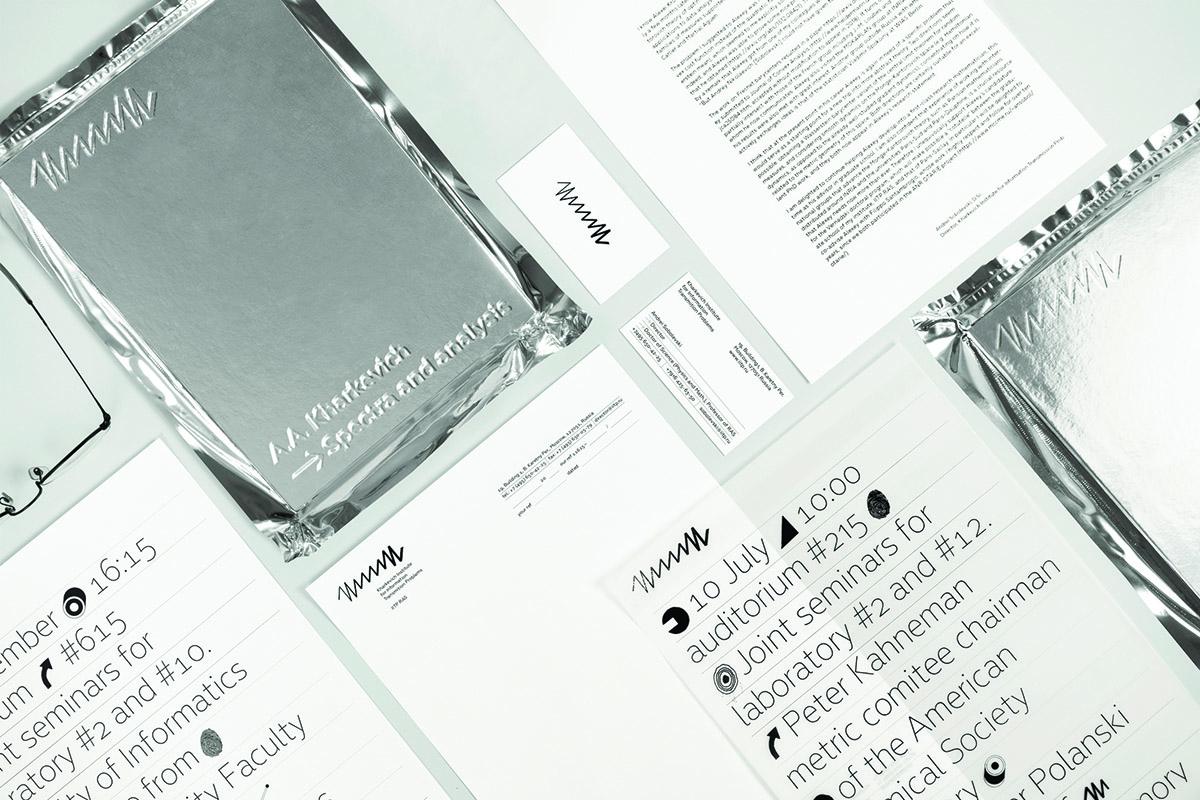 IITP Rebranding by Shuka - Creative Work