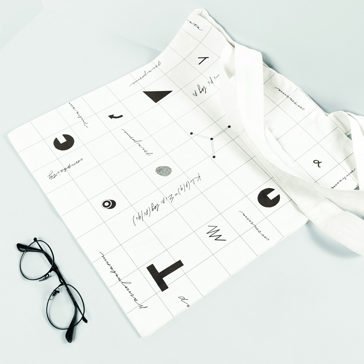 IITP Rebranding by Shuka - Creative Work - $i
