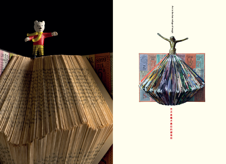 Book Object Art by philip cleaver - Creative Work